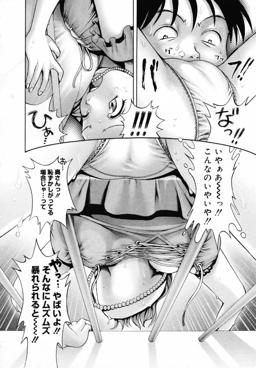 Onee-san ga... Shite Ageru 65