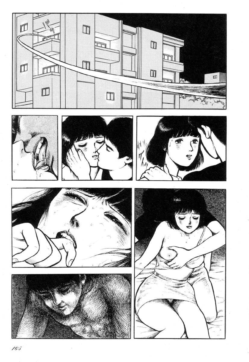 Jun Hayami - Love Letter From Far Away 16