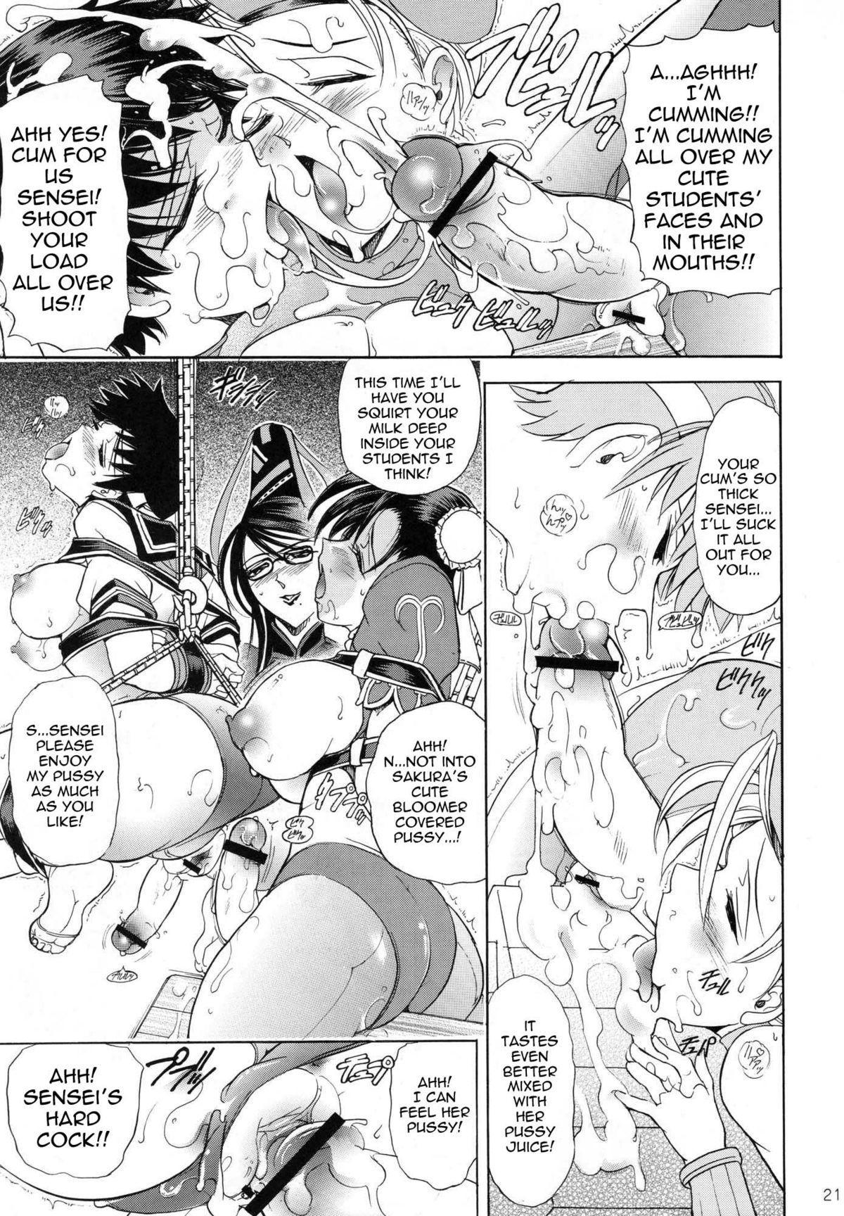 (C77) [Kawaraya Honpo (Kawaraya A-ta)] Hana - Maki no Juukyuu - Kuroki Hana (Bayonetta, Street Fighter, Darkstalkers) [English] {doujin-moe.us} 19