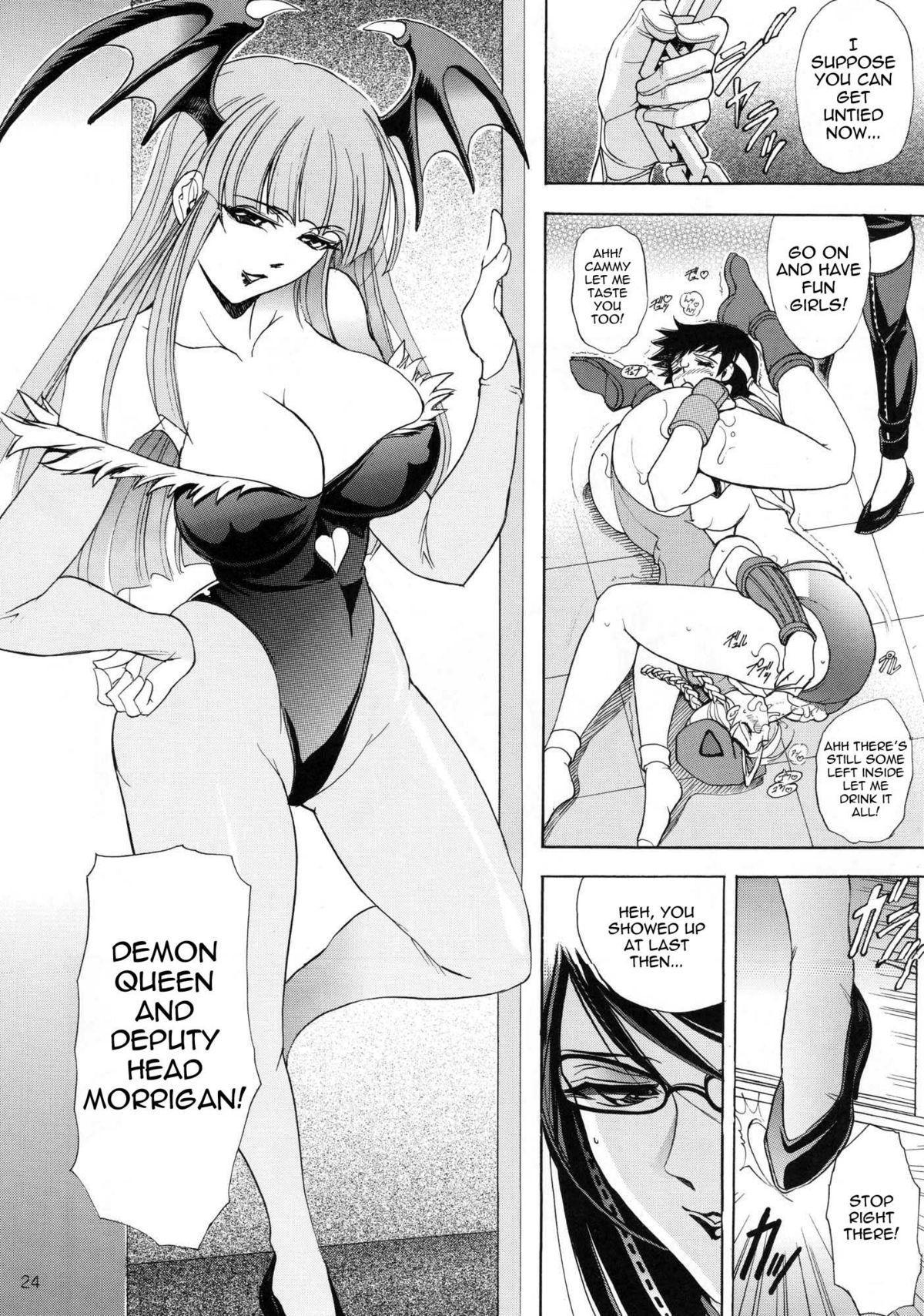 (C77) [Kawaraya Honpo (Kawaraya A-ta)] Hana - Maki no Juukyuu - Kuroki Hana (Bayonetta, Street Fighter, Darkstalkers) [English] {doujin-moe.us} 22