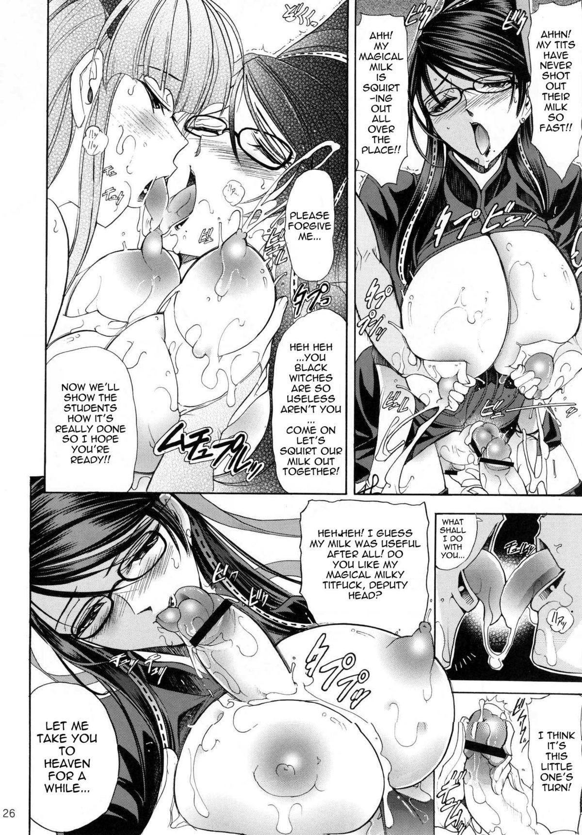 (C77) [Kawaraya Honpo (Kawaraya A-ta)] Hana - Maki no Juukyuu - Kuroki Hana (Bayonetta, Street Fighter, Darkstalkers) [English] {doujin-moe.us} 24