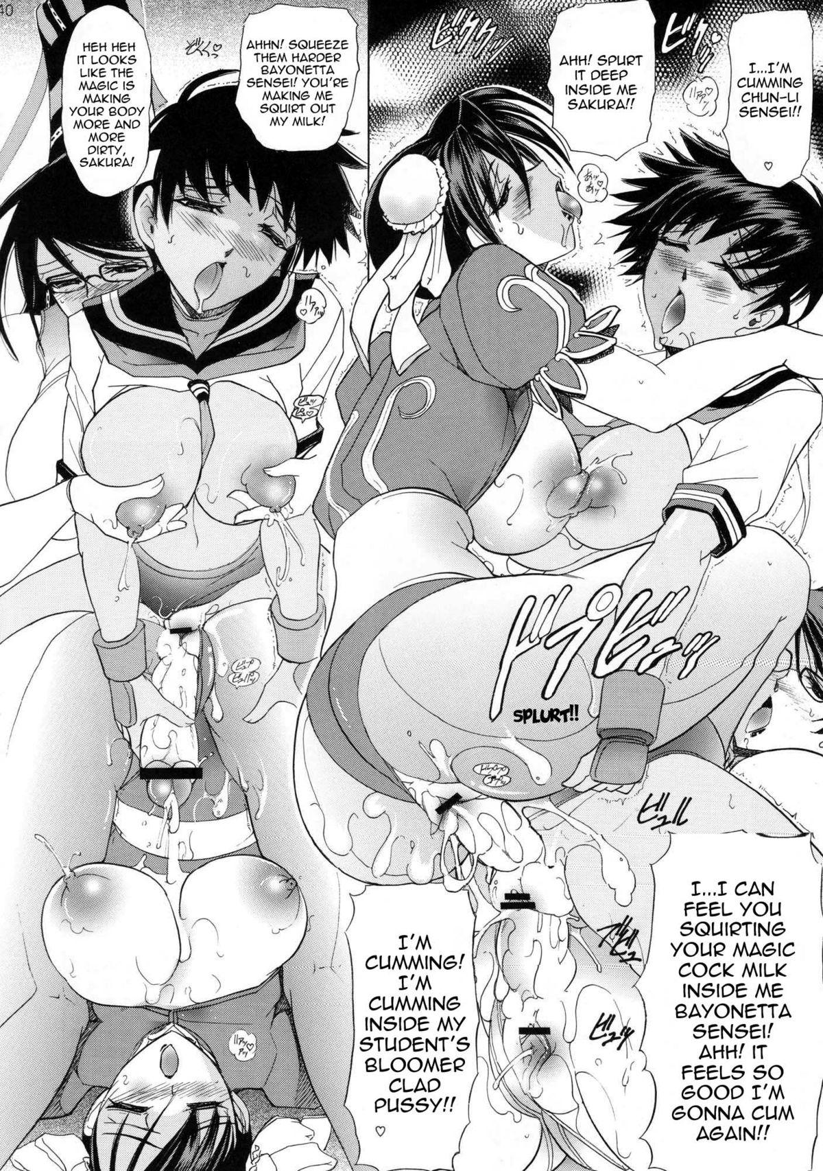 (C77) [Kawaraya Honpo (Kawaraya A-ta)] Hana - Maki no Juukyuu - Kuroki Hana (Bayonetta, Street Fighter, Darkstalkers) [English] {doujin-moe.us} 38