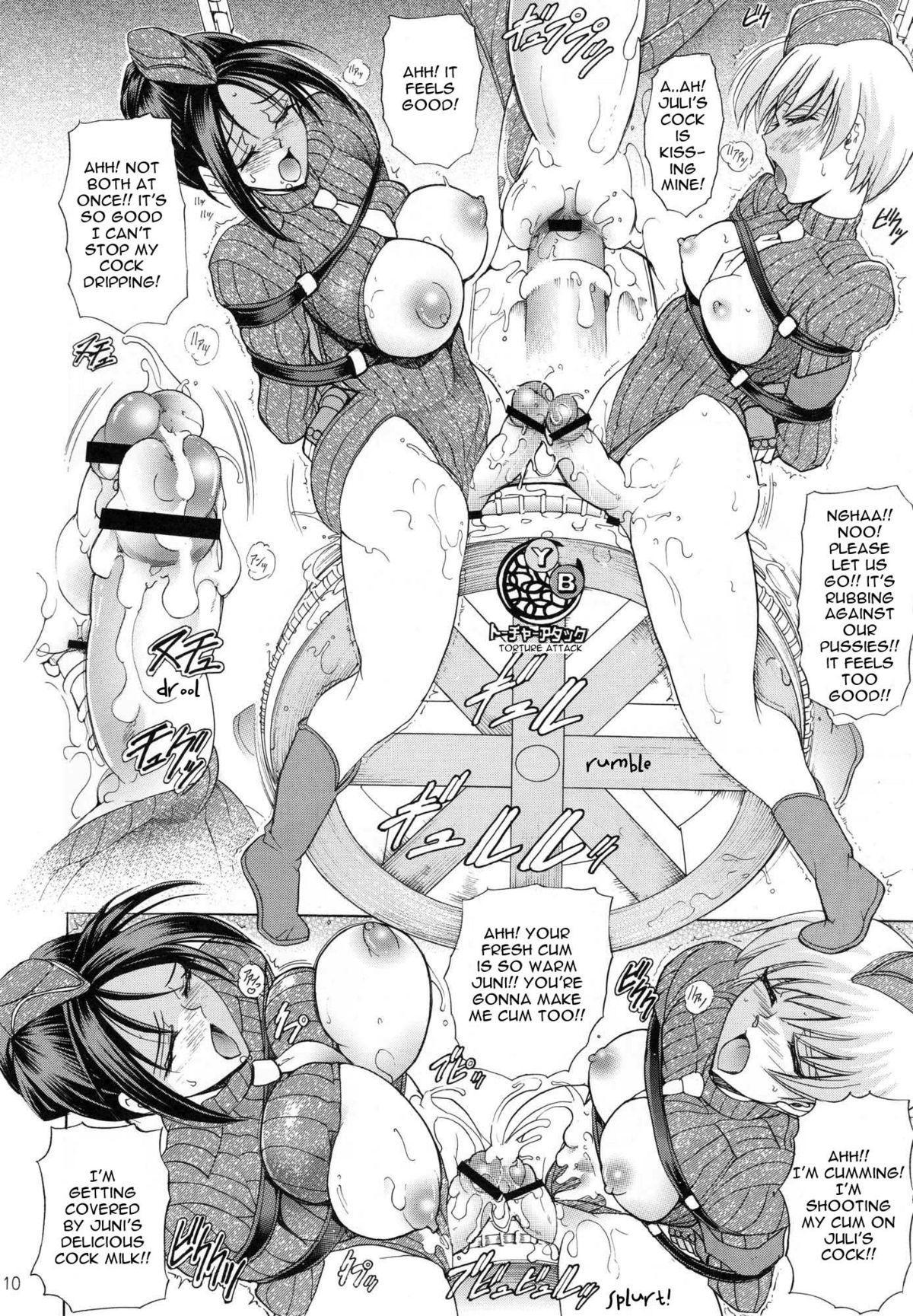 (C77) [Kawaraya Honpo (Kawaraya A-ta)] Hana - Maki no Juukyuu - Kuroki Hana (Bayonetta, Street Fighter, Darkstalkers) [English] {doujin-moe.us} 8