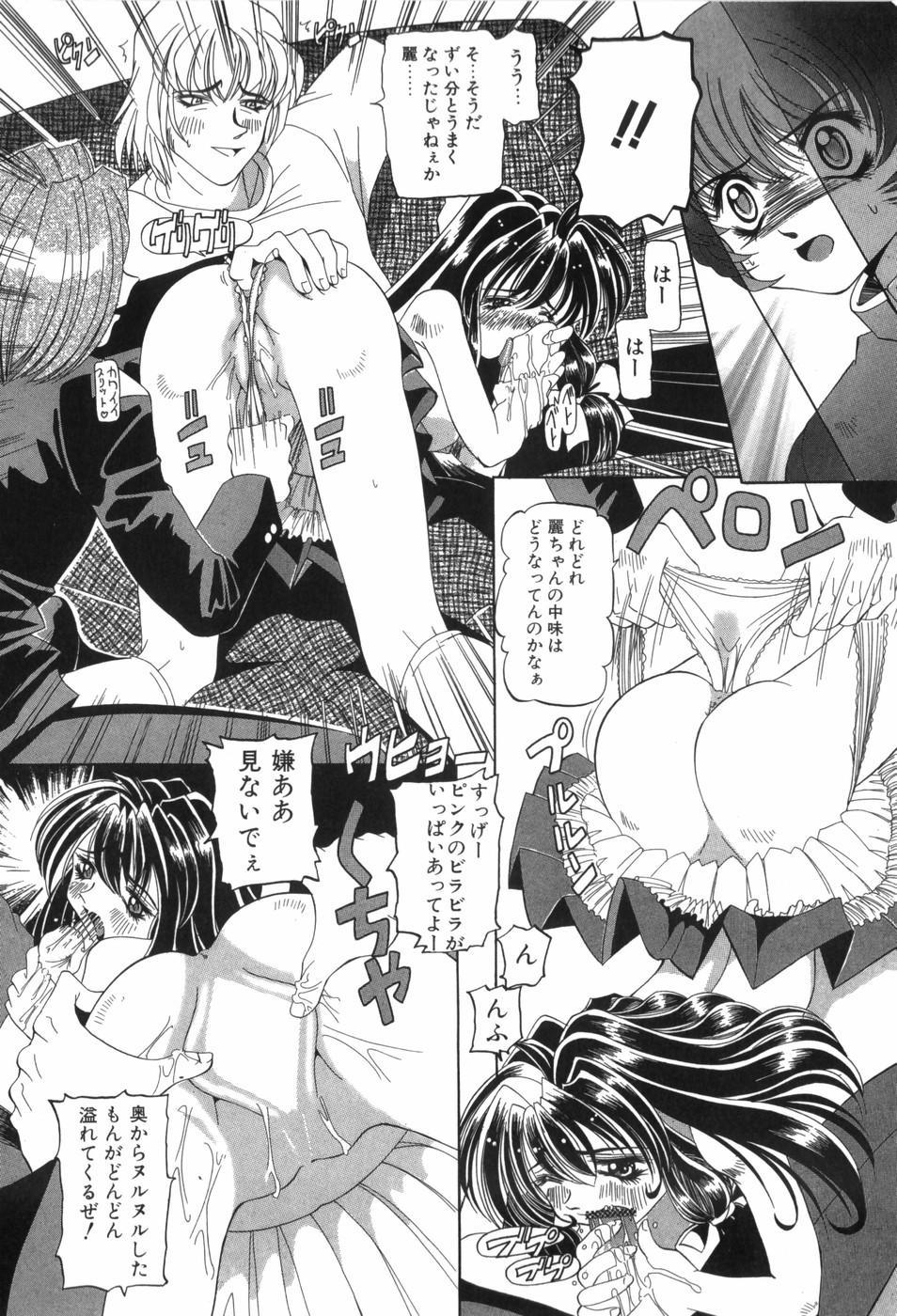 Chouhatsu   Provocation 100