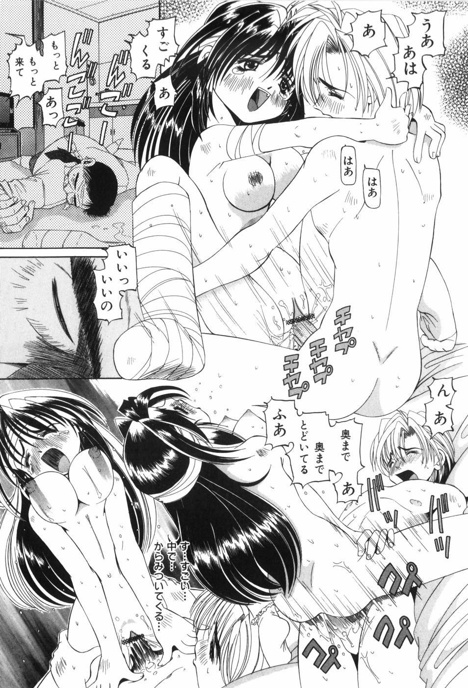 Chouhatsu   Provocation 136