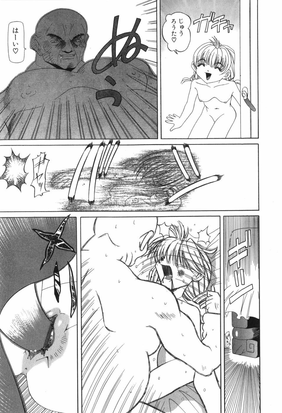 Chouhatsu   Provocation 167