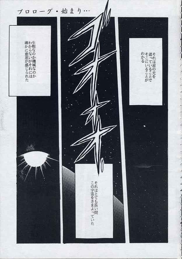 Minako II 1