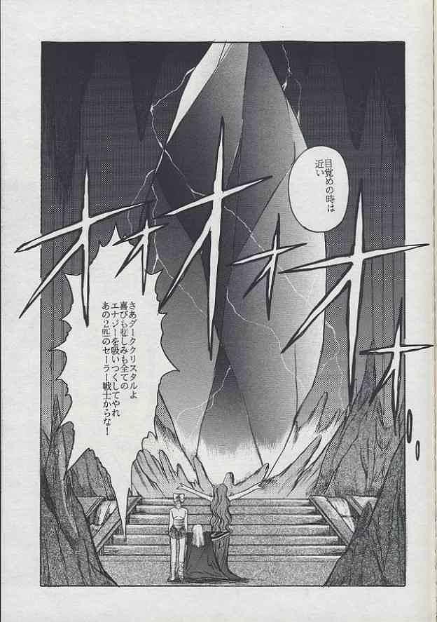 Minako II 25