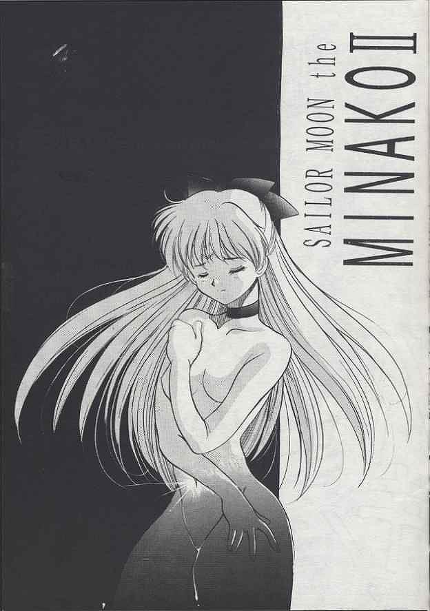 Minako II 7