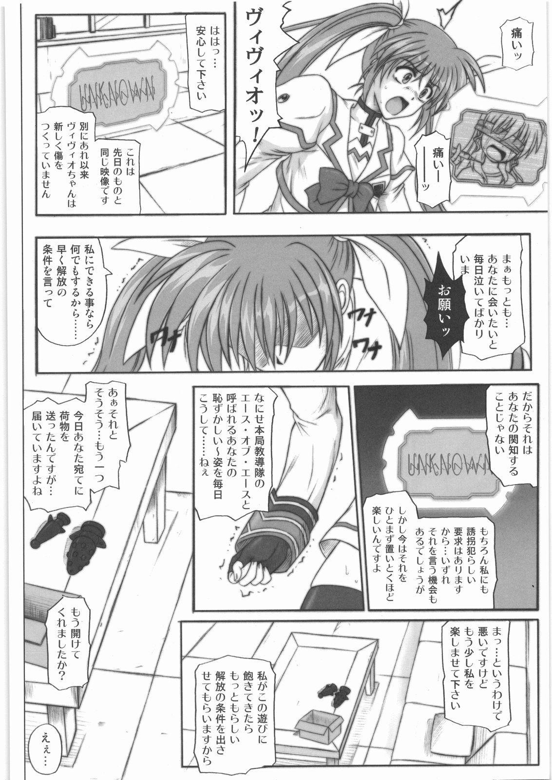 1001 Kyoudoukan Soushuuhen 10