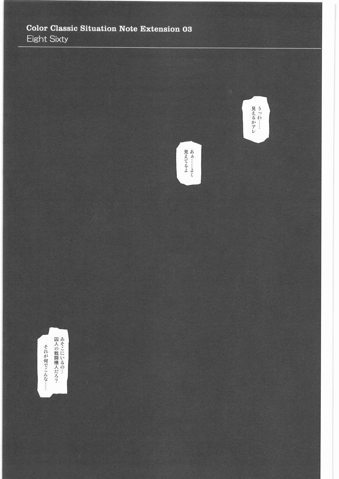 1001 Kyoudoukan Soushuuhen 131