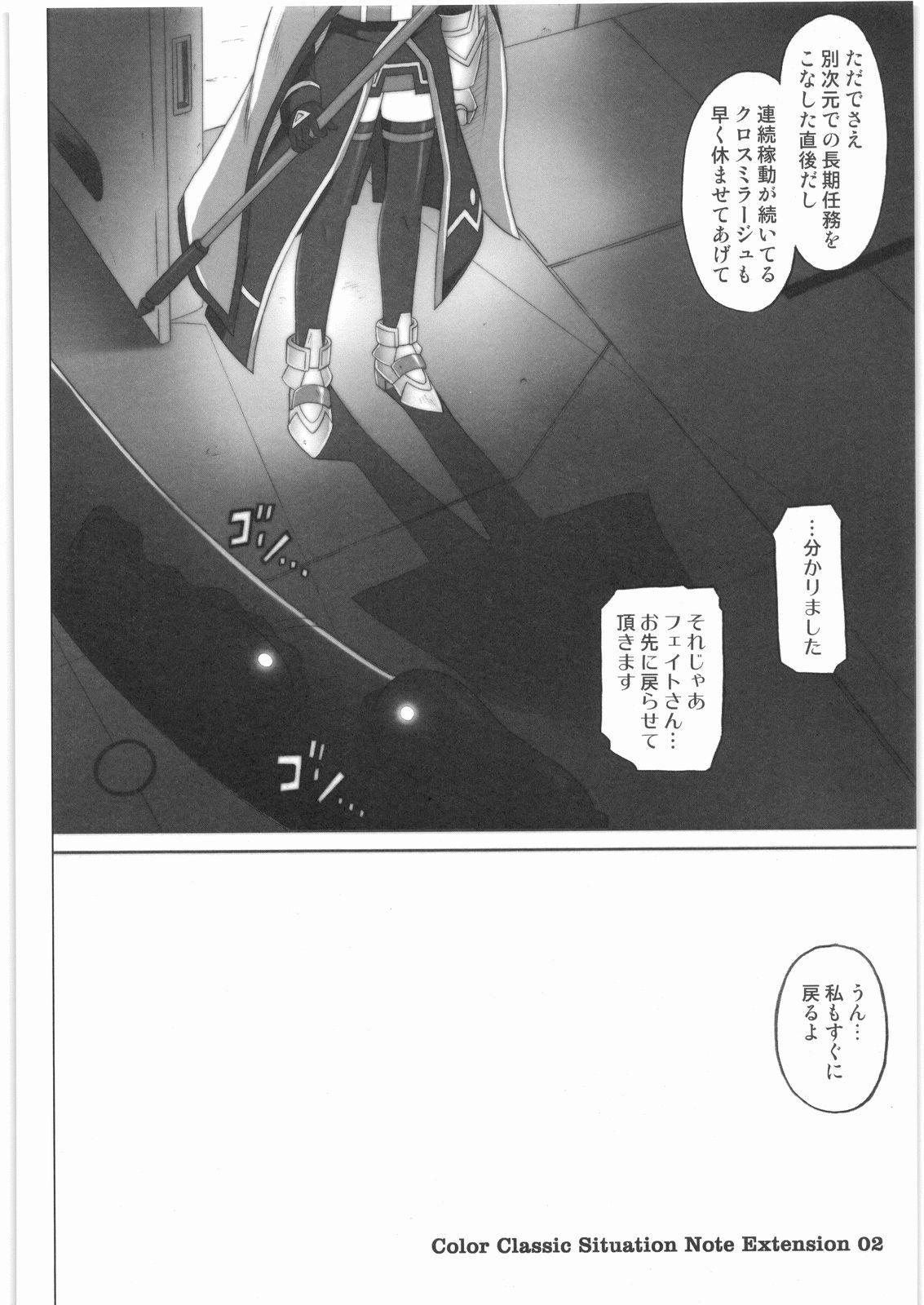 1001 Kyoudoukan Soushuuhen 68