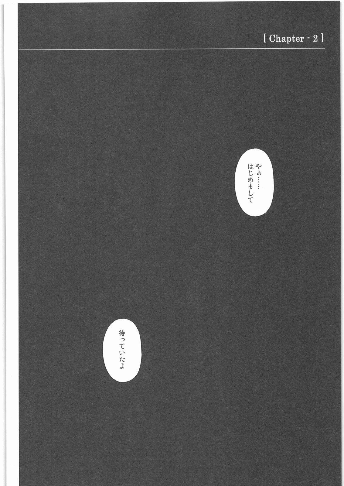 1001 Kyoudoukan Soushuuhen 80