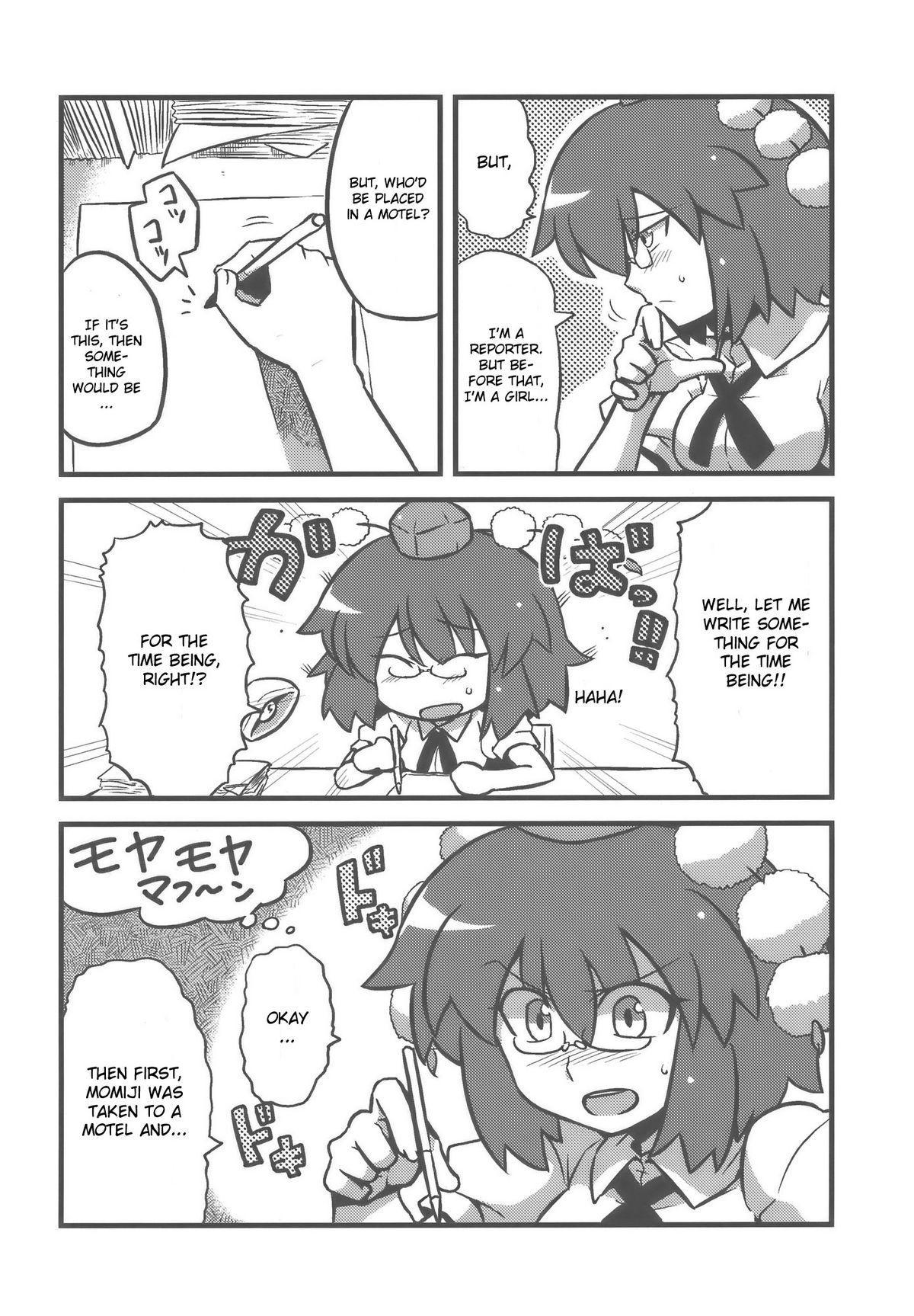 Shameimaru Kanbunjou   Shameimaru The Sweet Aya Folding Book 5
