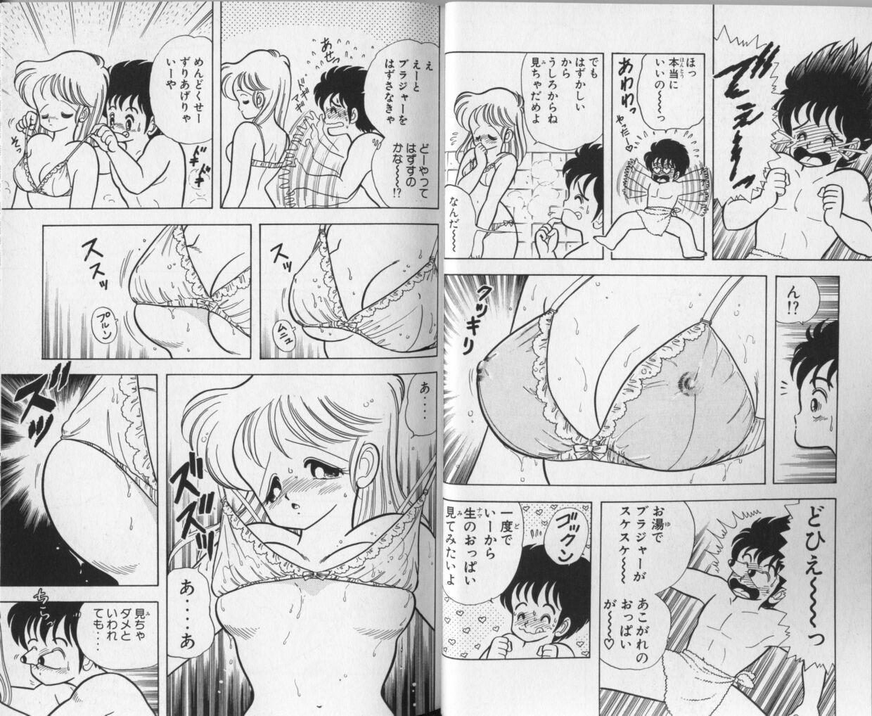 Ikenai! Luna-sensei 1 17