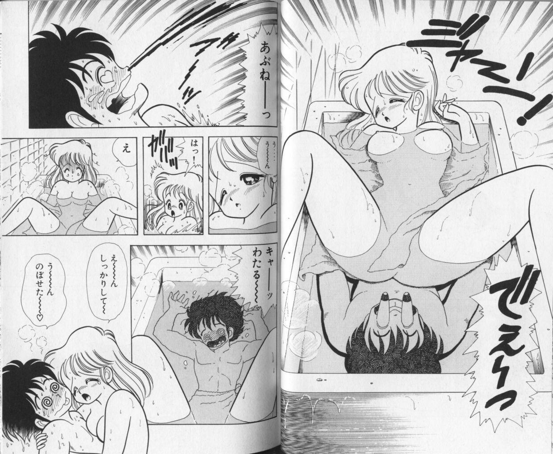 Ikenai! Luna-sensei 1 27