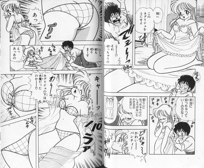 Ikenai! Luna-sensei 1 34