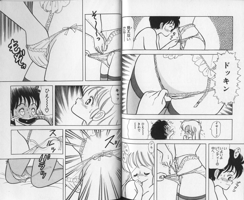 Ikenai! Luna-sensei 1 90