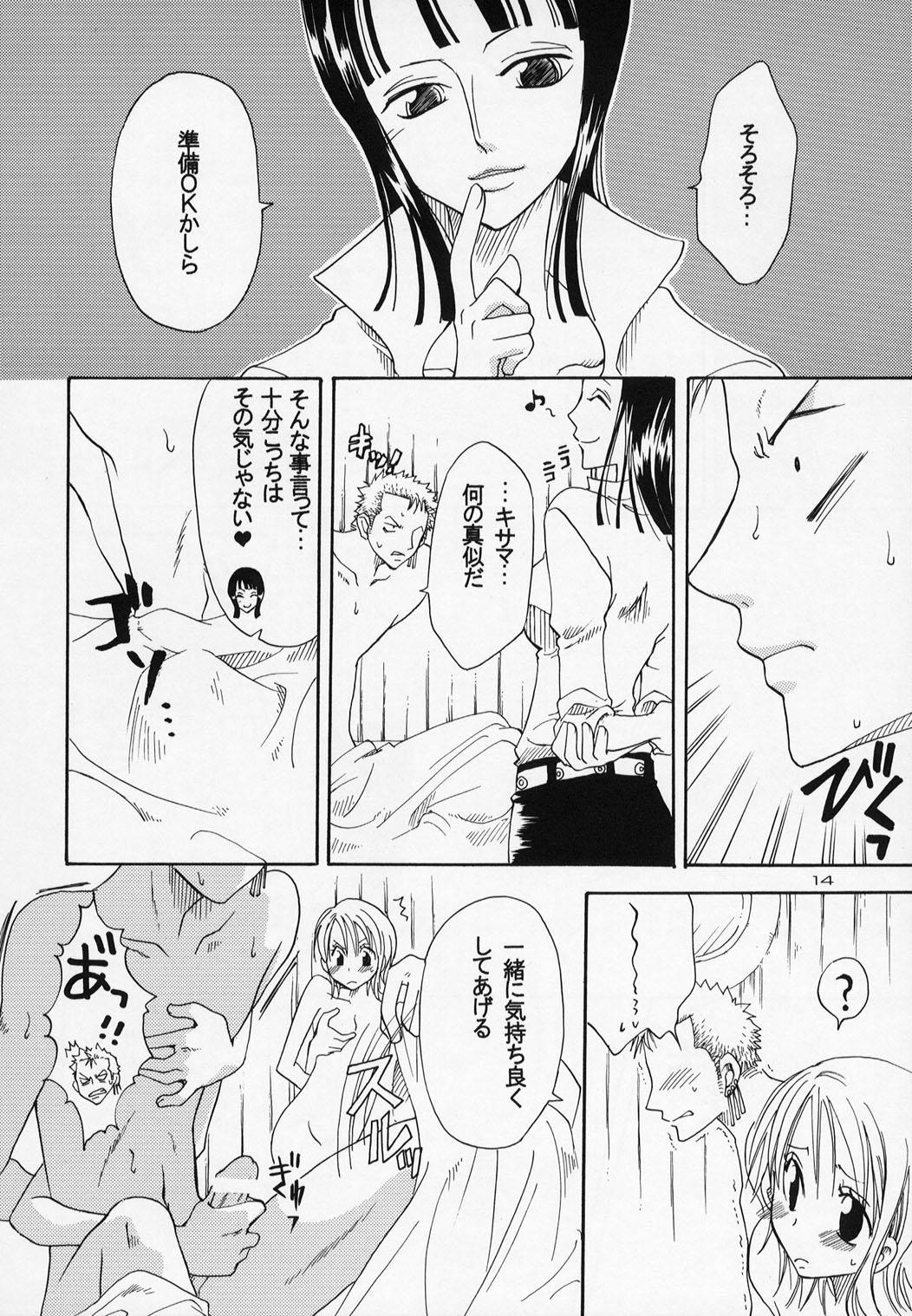 Shiawase Punch! 4 13
