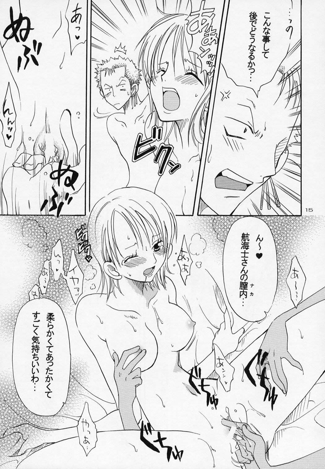 Shiawase Punch! 4 14