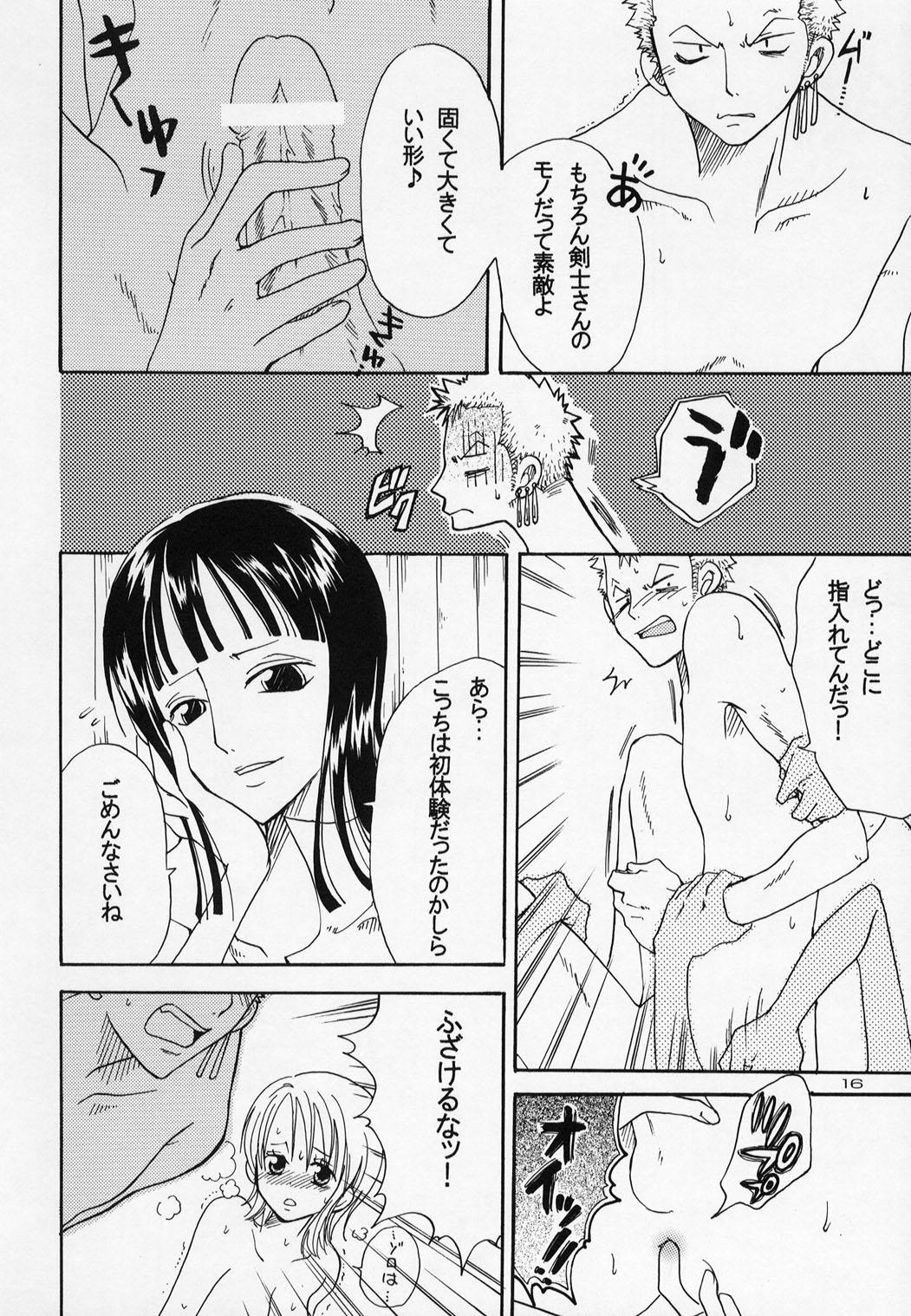 Shiawase Punch! 4 15