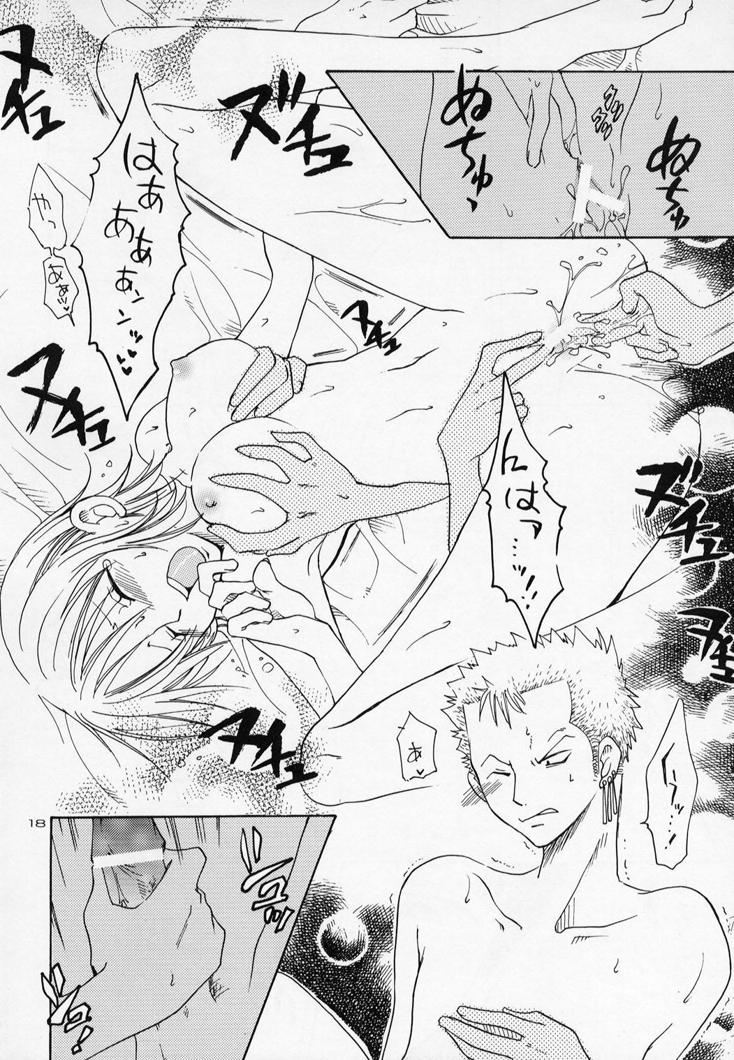 Shiawase Punch! 4 17