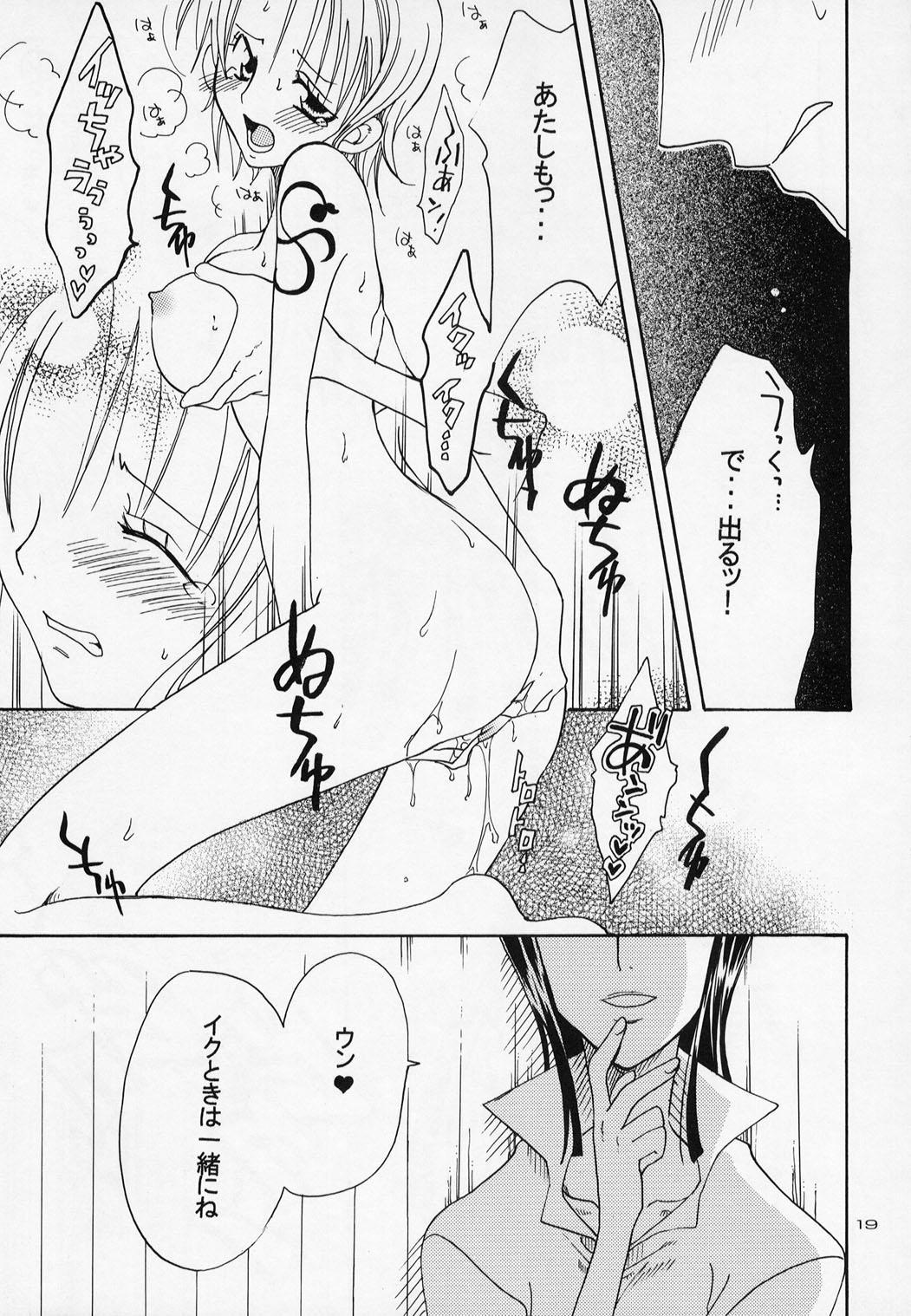Shiawase Punch! 4 18