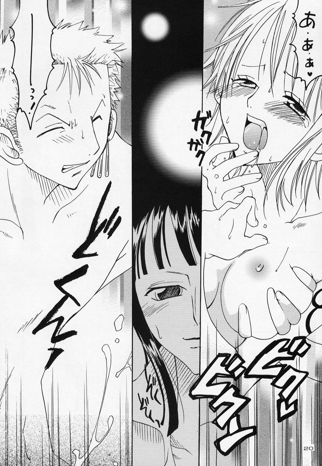 Shiawase Punch! 4 19