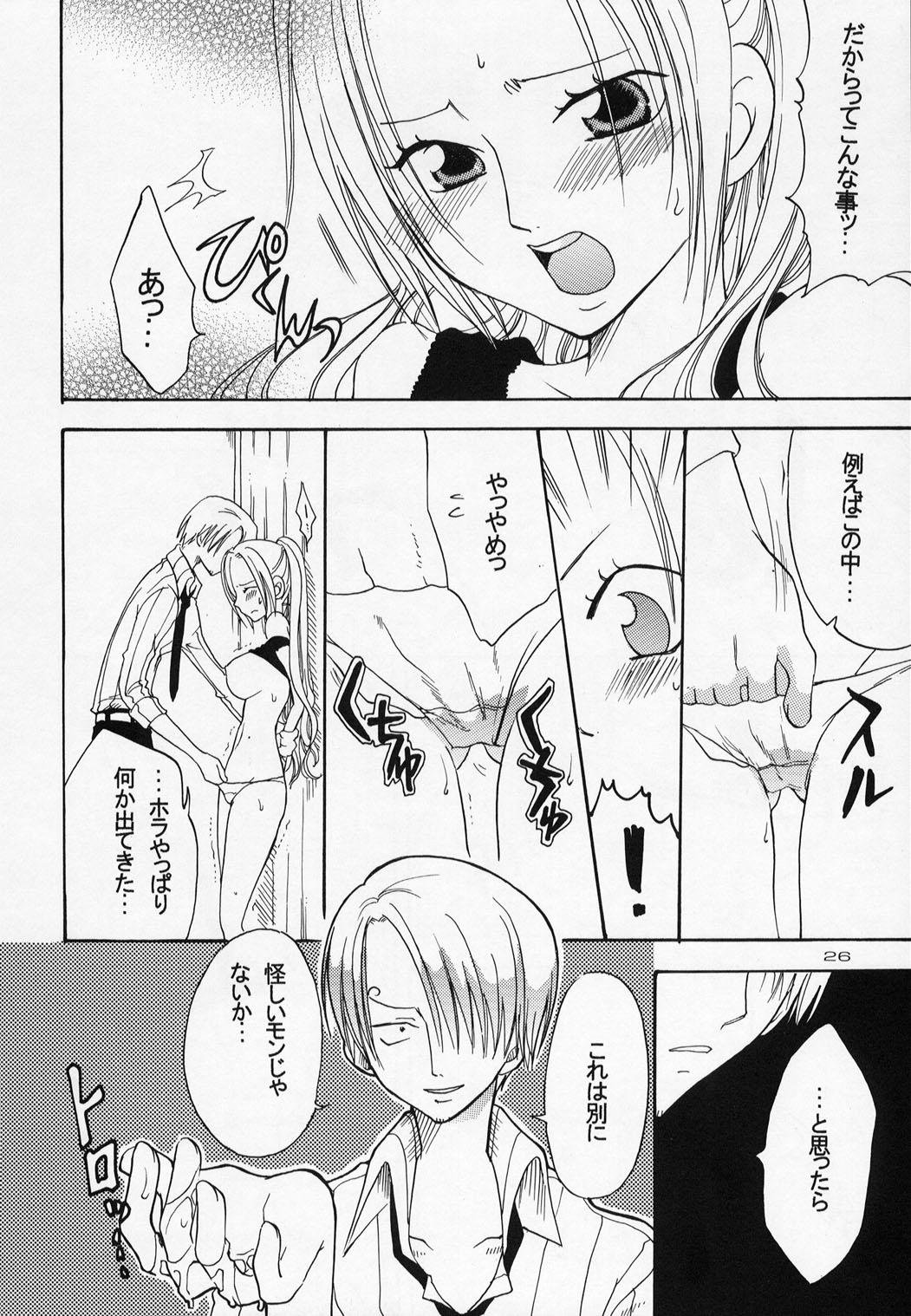 Shiawase Punch! 4 25
