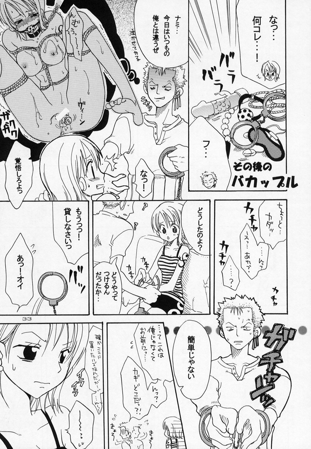 Shiawase Punch! 4 32