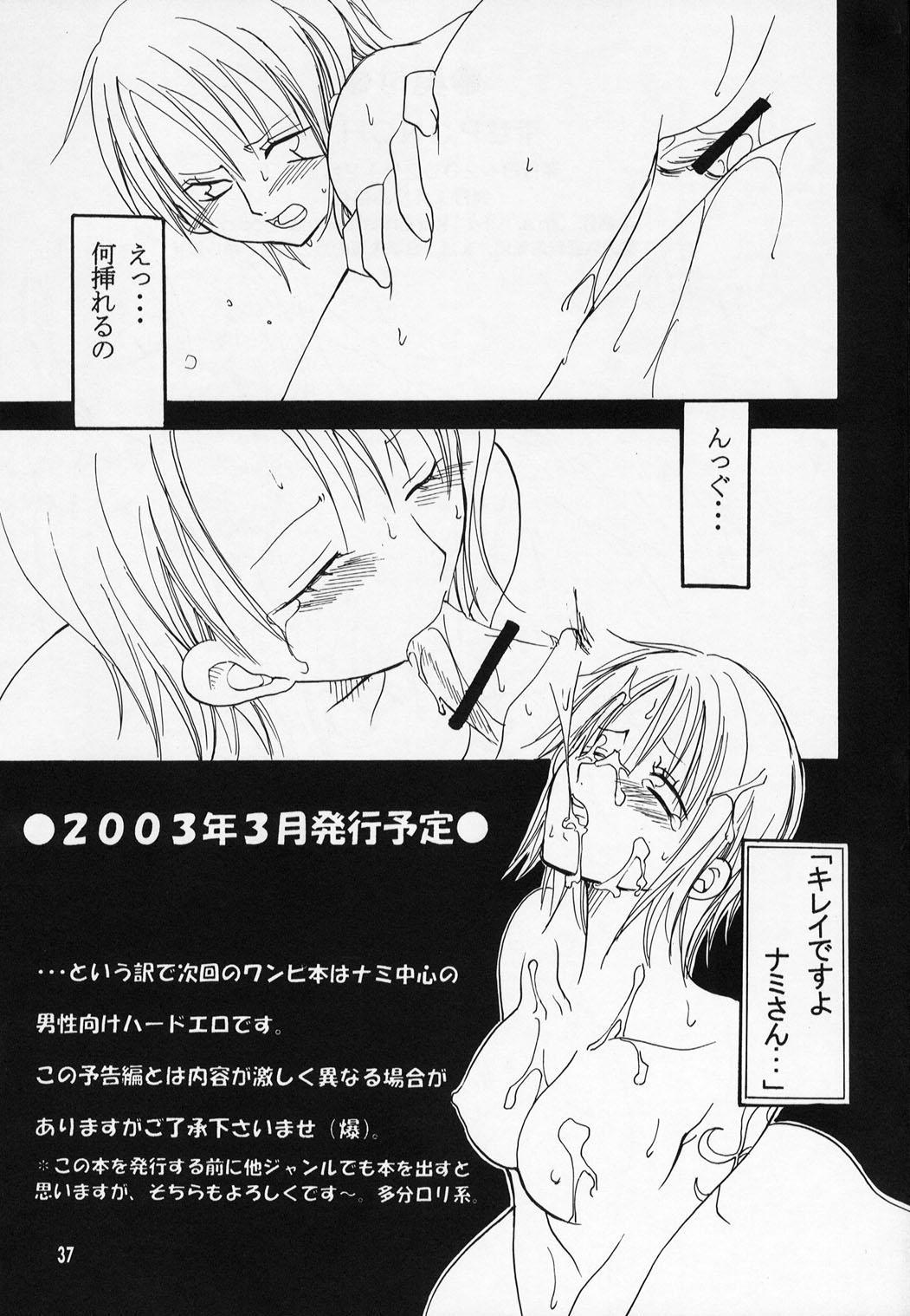 Shiawase Punch! 4 36