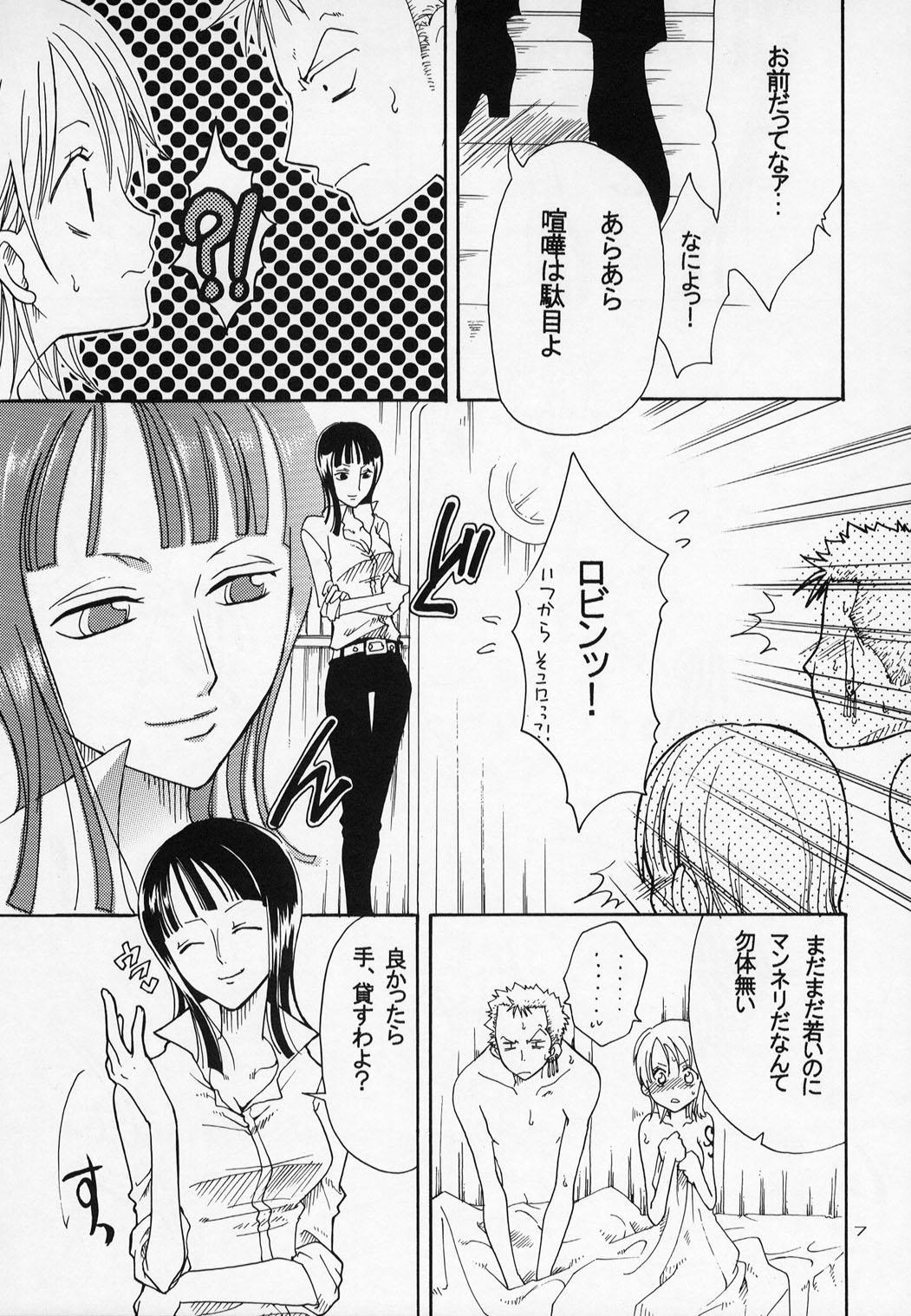 Shiawase Punch! 4 6