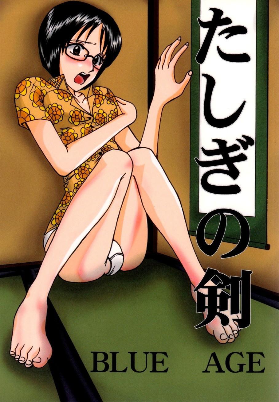 Tashigi no Ken 0