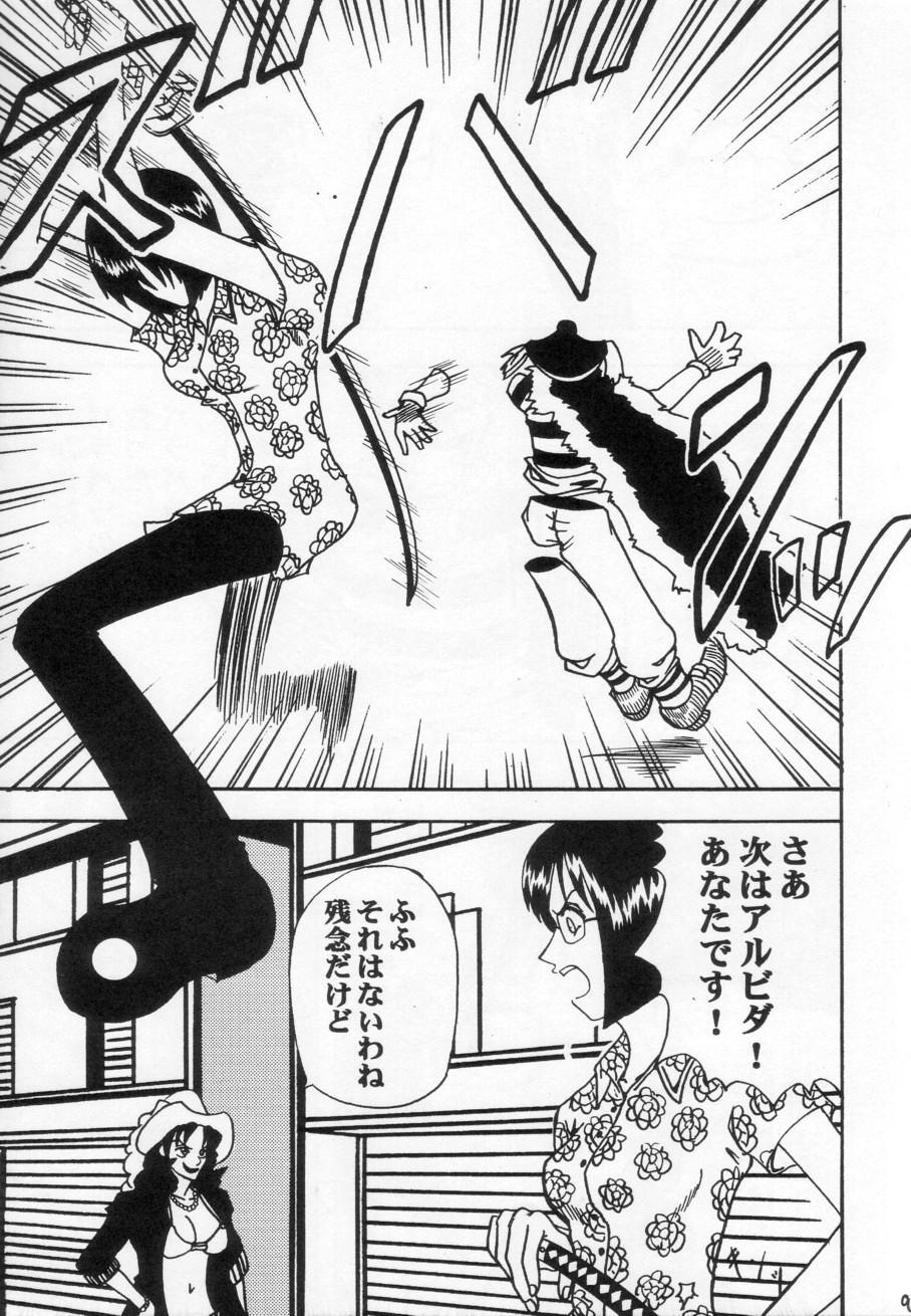 Tashigi no Ken 9