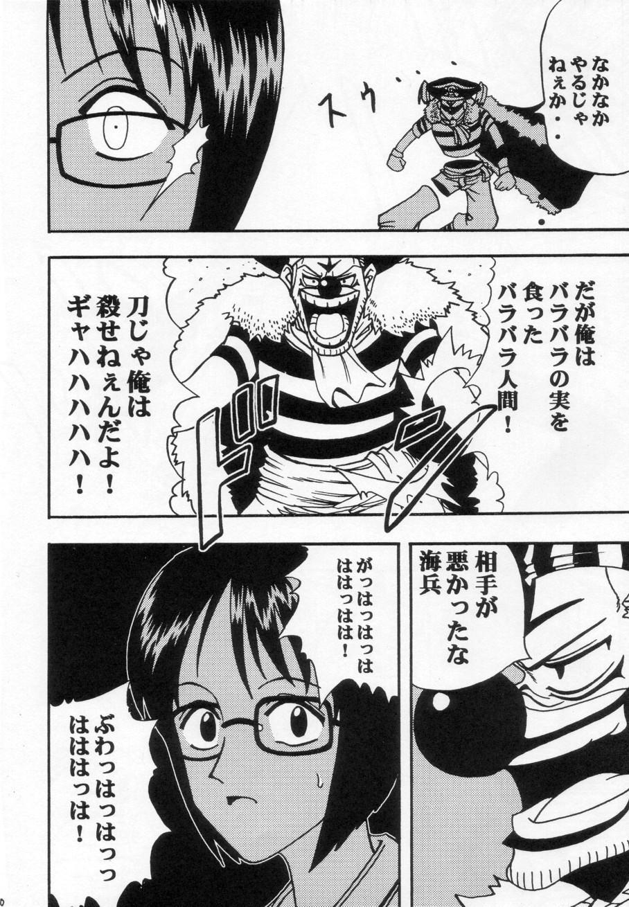 Tashigi no Ken 10