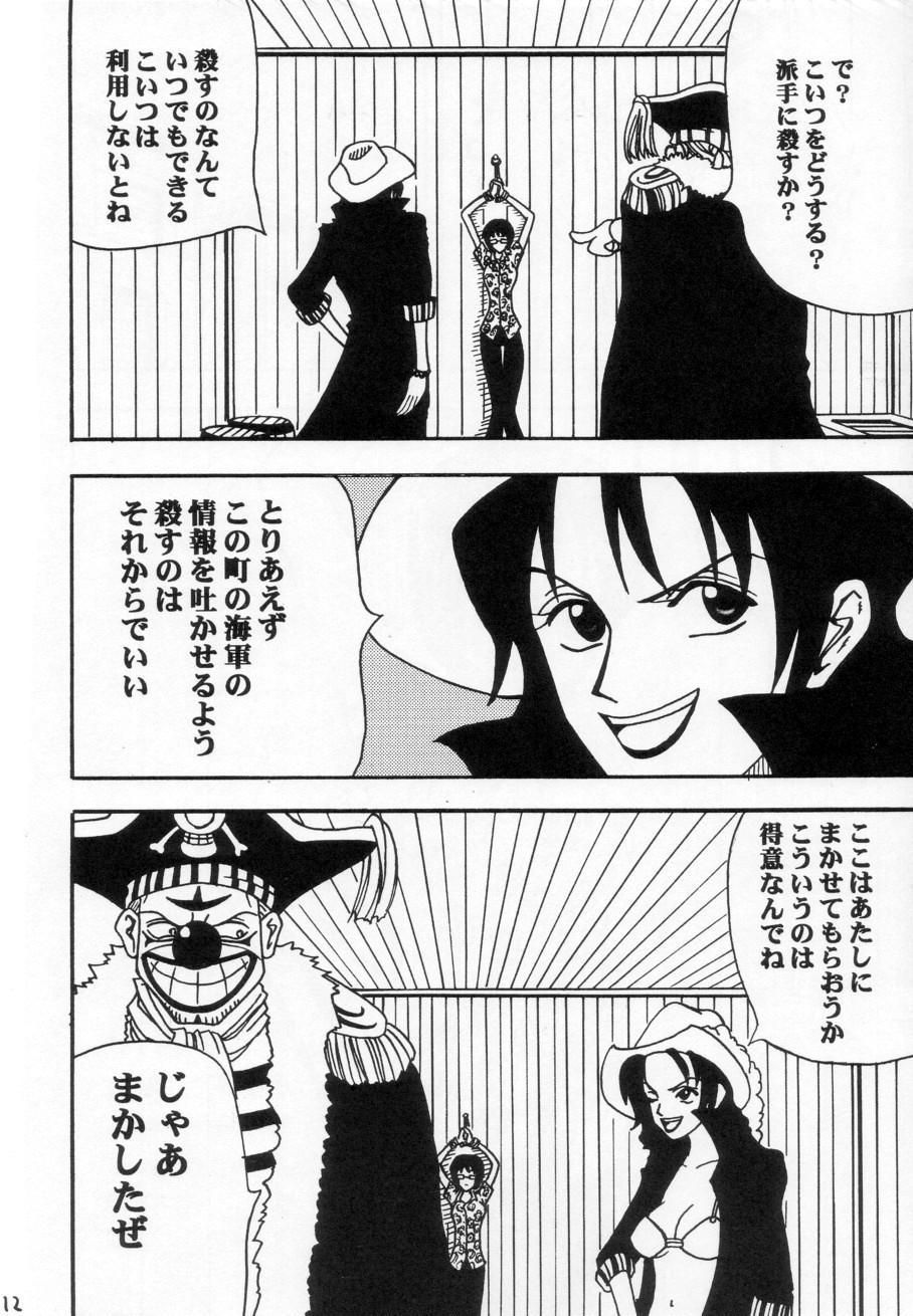 Tashigi no Ken 12