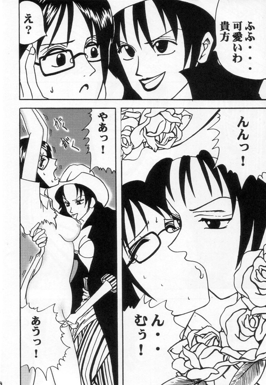 Tashigi no Ken 14