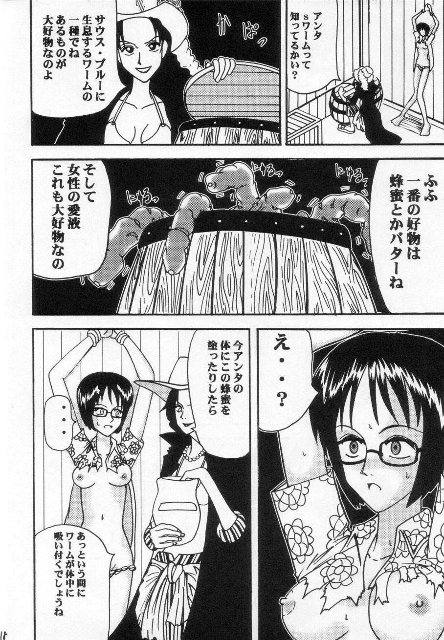 Tashigi no Ken 18