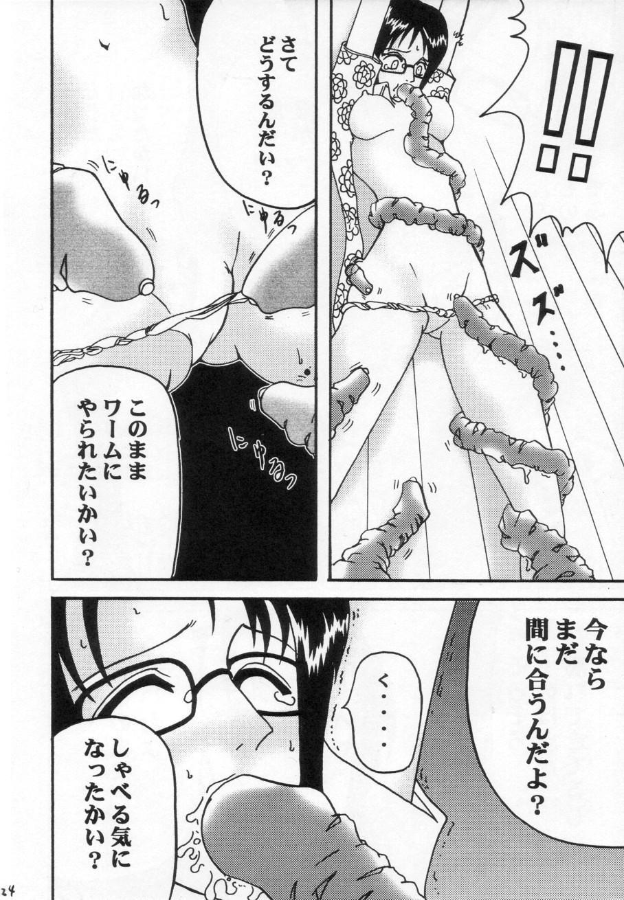 Tashigi no Ken 22