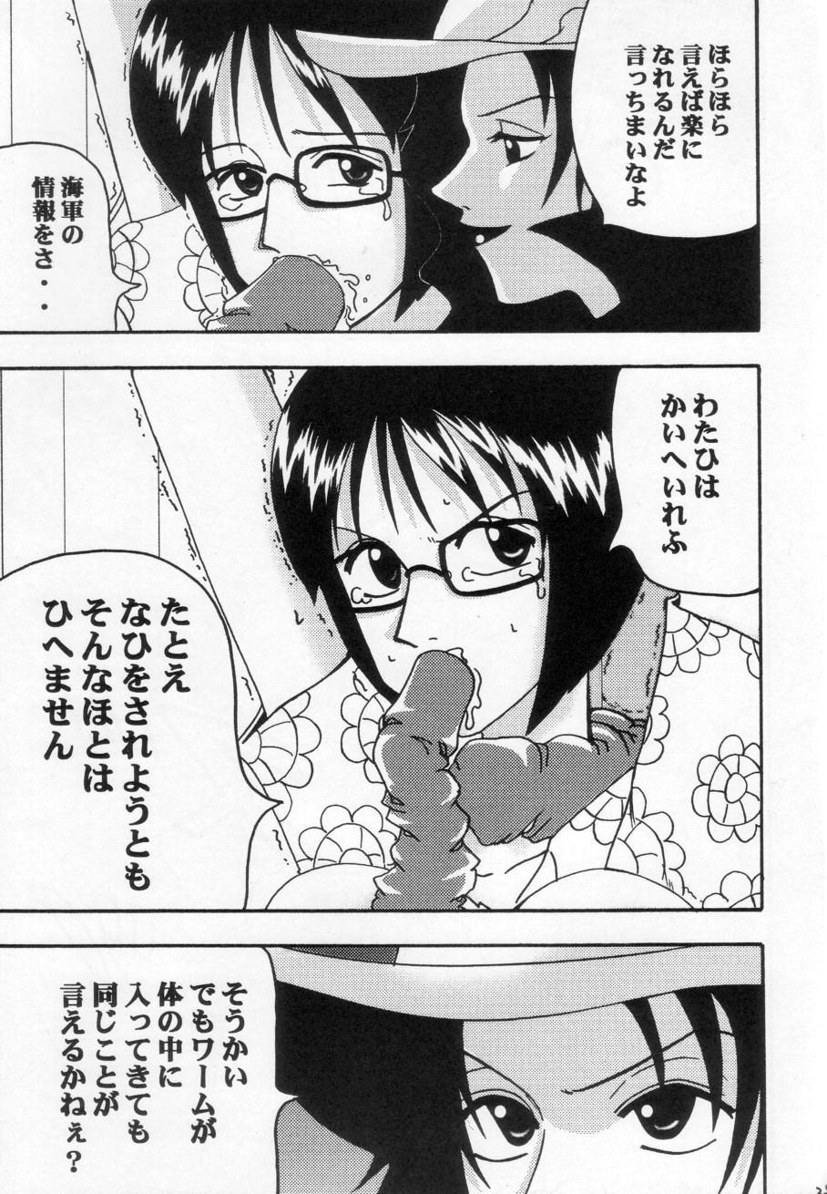 Tashigi no Ken 23