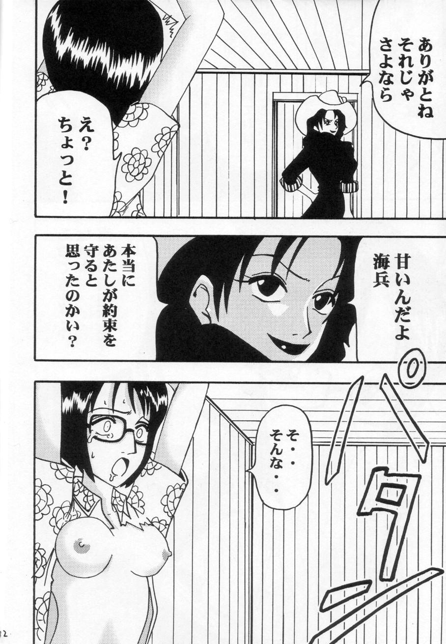 Tashigi no Ken 30