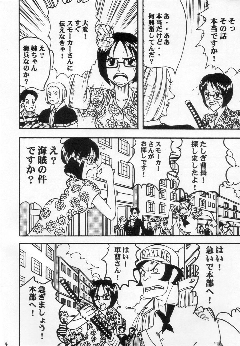 Tashigi no Ken 4