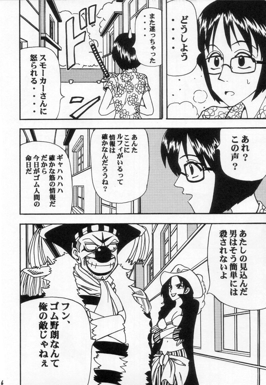 Tashigi no Ken 6