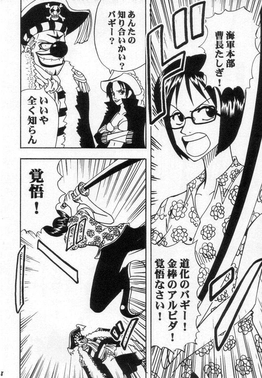 Tashigi no Ken 8