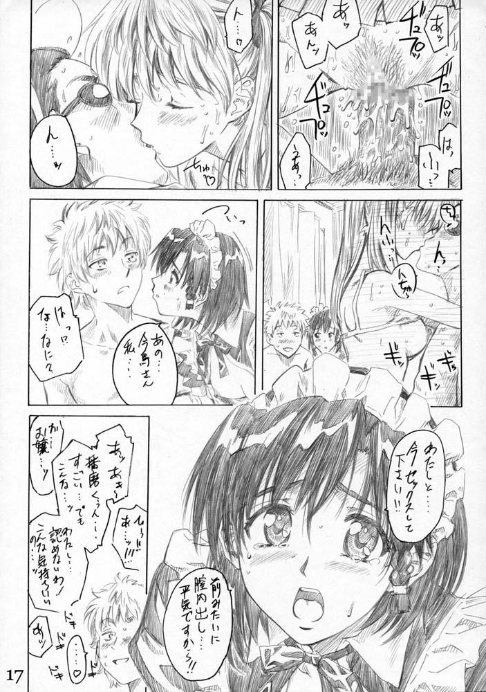 School Rumble Harima no Manga Michi Vol. 3 15