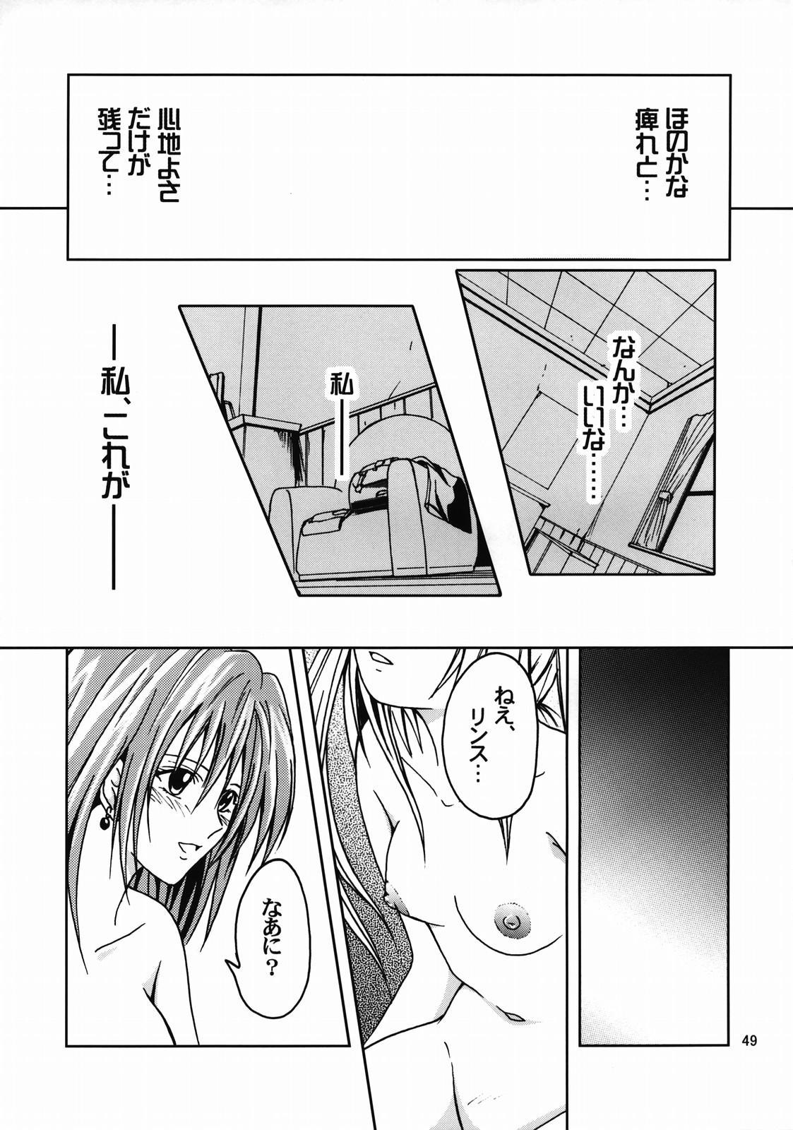 Hime no Kyuujitsu 47