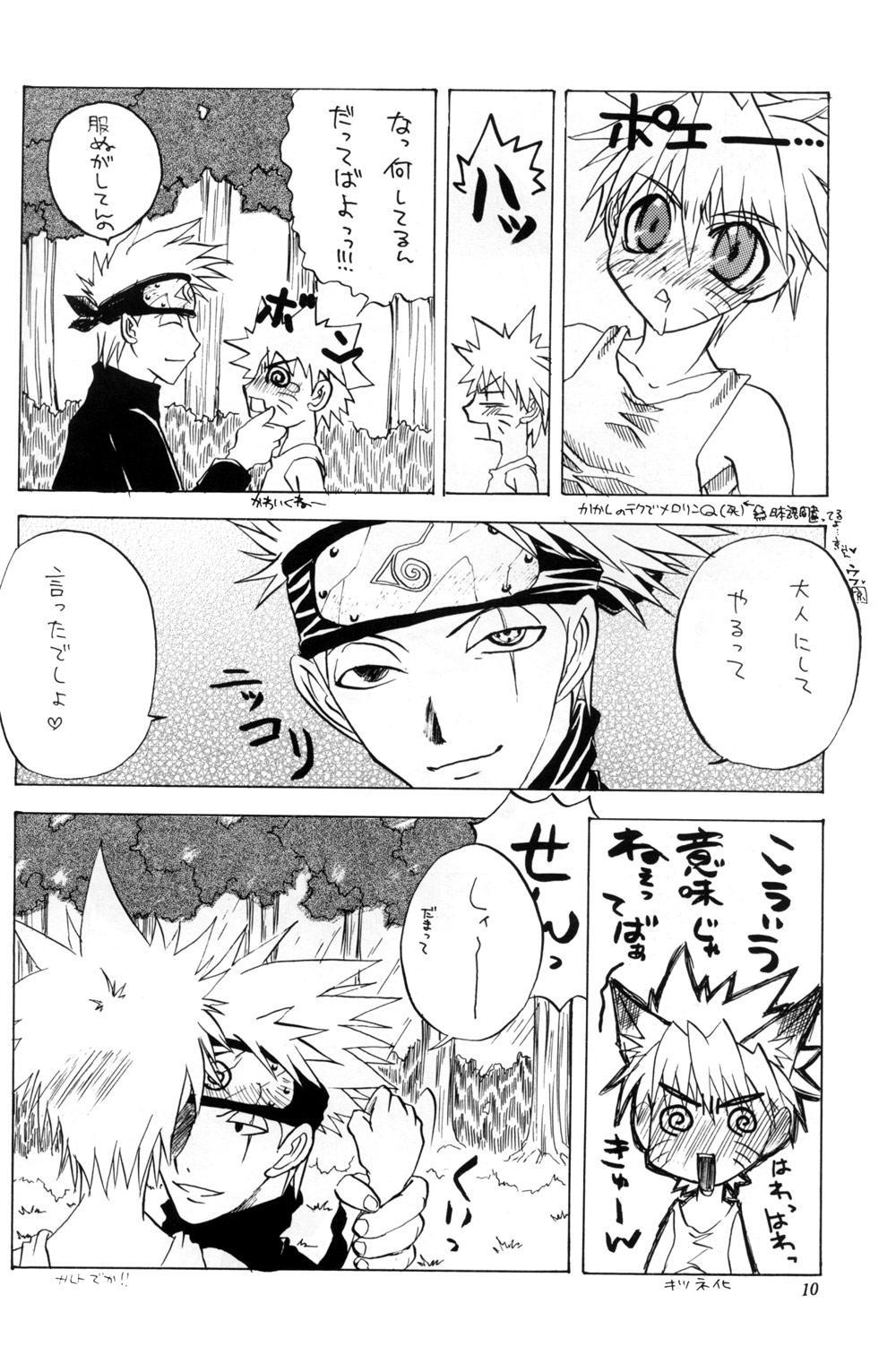 Watch Out!! (NARUTO) [Kakashi X Naruto - Sasuke X Naruto] YAOI 9