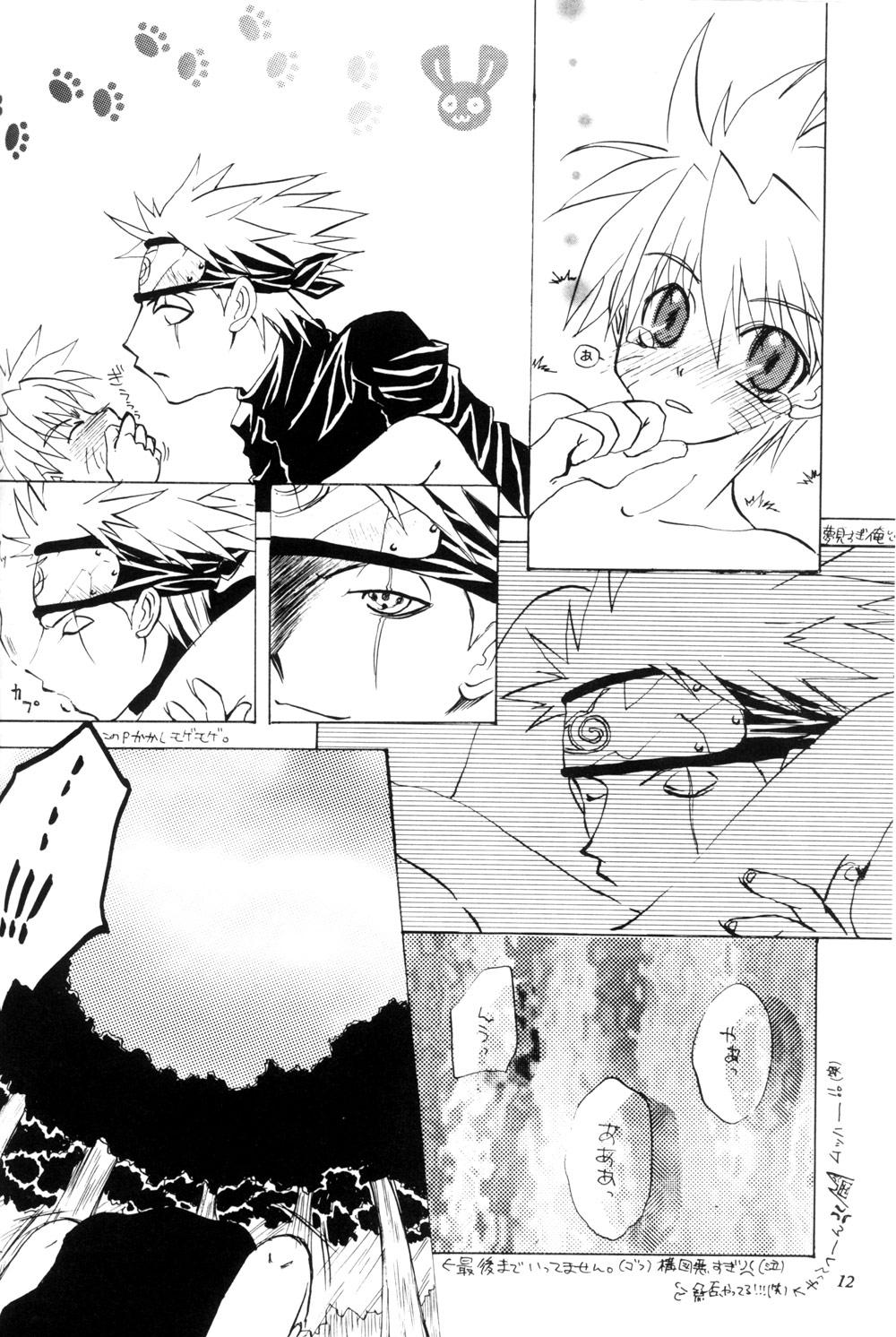 Watch Out!! (NARUTO) [Kakashi X Naruto - Sasuke X Naruto] YAOI 11