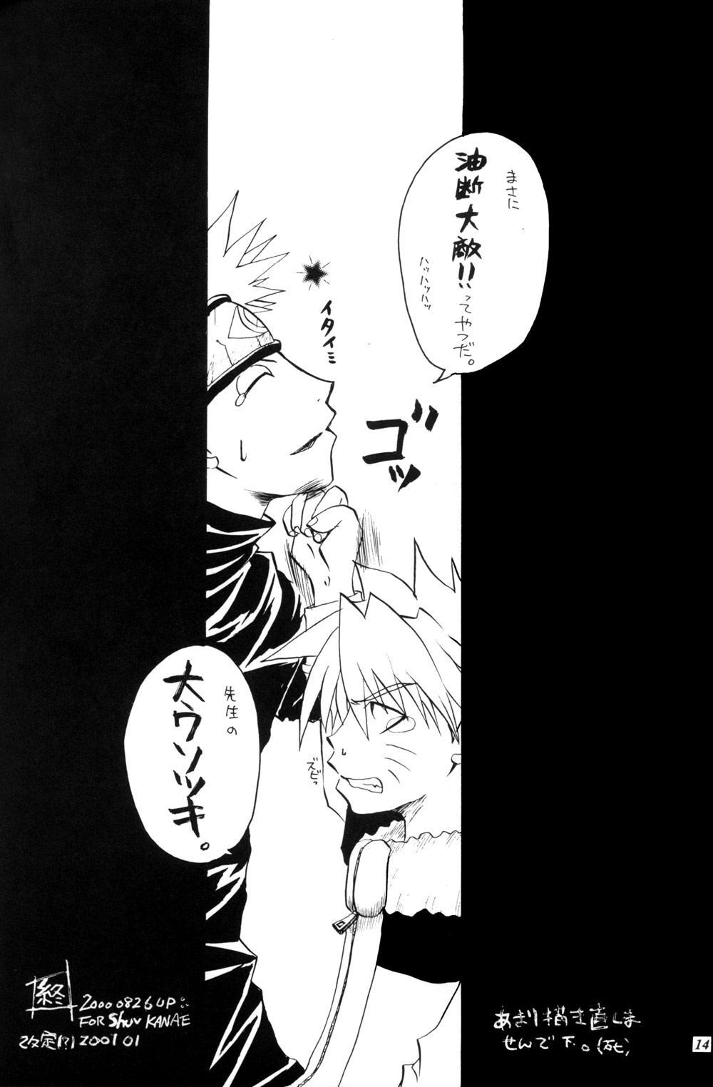 Watch Out!! (NARUTO) [Kakashi X Naruto - Sasuke X Naruto] YAOI 13