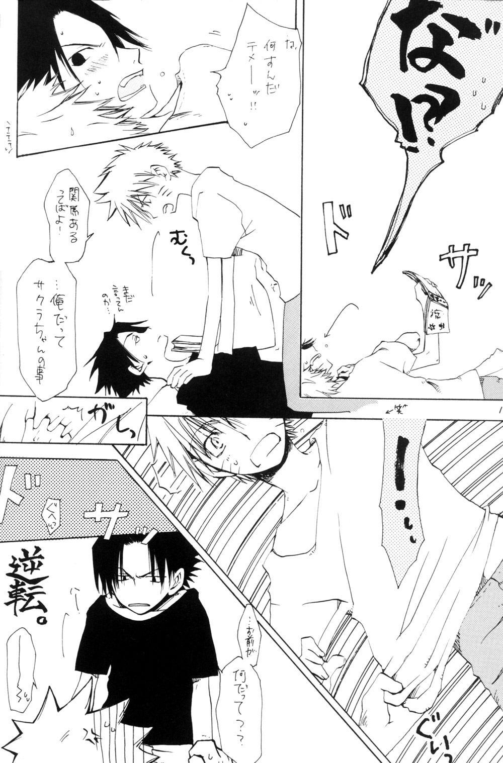 Watch Out!! (NARUTO) [Kakashi X Naruto - Sasuke X Naruto] YAOI 15